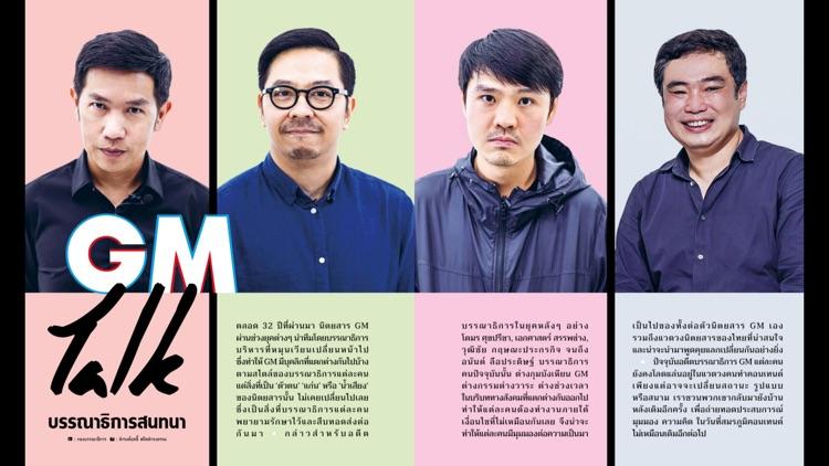 GM GROUP Magazines screenshot-3