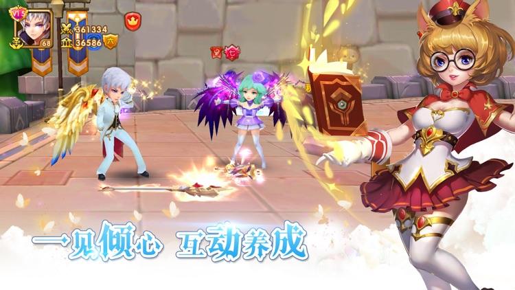 空之物语-日系冒险二次元手游 screenshot-3