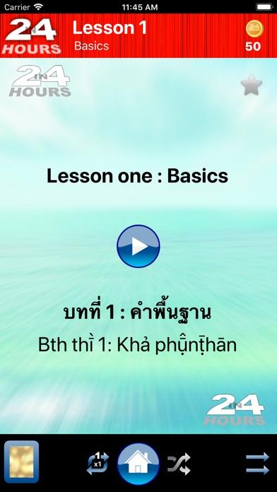 In 24 Hours Learn Thai screenshot three