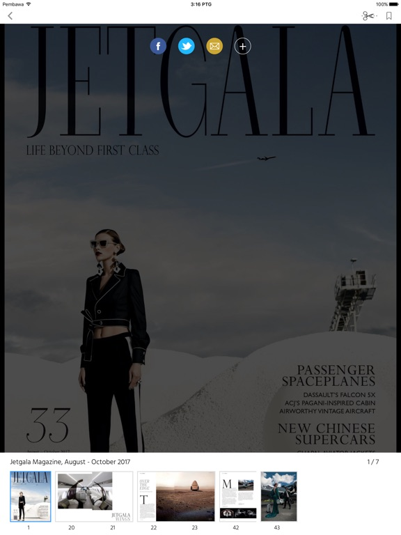 Jetgala Magazine screenshot 7