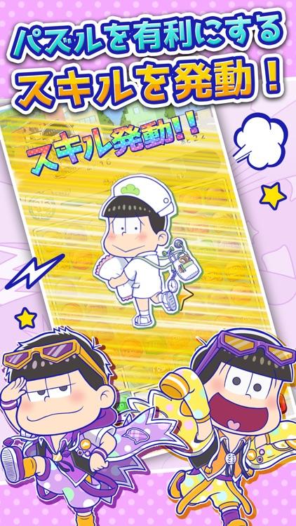 にゅ~パズ松さん 新品卒業計画 【おそ松さんパズルゲーム】 screenshot-3