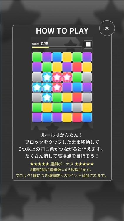 Puzzline screenshot-4