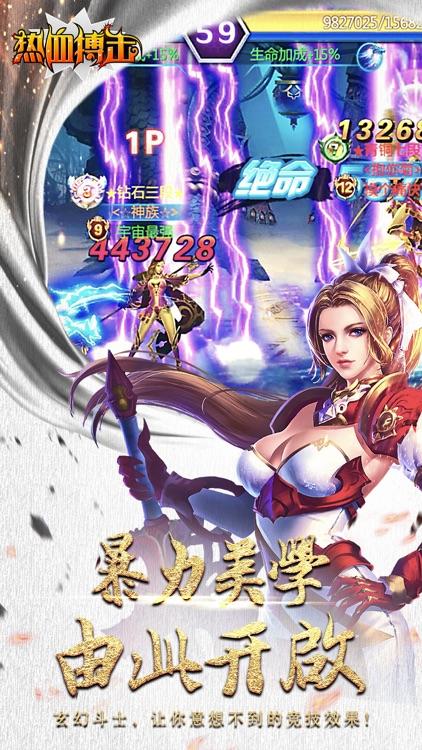 热血搏击-拳王战无双动作格斗游戏 screenshot-3