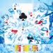 在线88娱乐城棋牌-百家乐经典游戏,注册送28