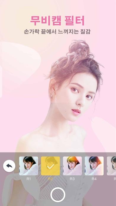 Camera360(카메라360) - 꿀잼 스티커와 필터 for Windows