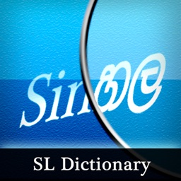 SL Dictionary