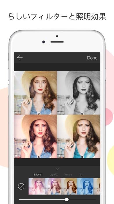 Mixoo - 写真コラージュ、レイアウト写真編集スクリーンショット4