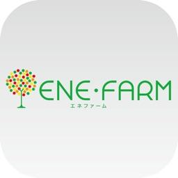 快適・便利!「エネファーム」アプリ