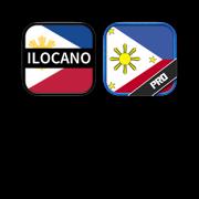 Philippines Language Collection