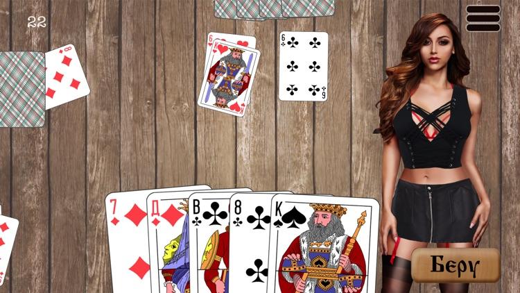 Игры для девочек игра карты дурак играть играть в козла карты бесплатно