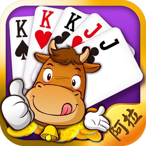 阿拉斗牛:多种新玩法上线
