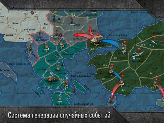 Скачать игру Strategy & Tactics Sandbox WW2