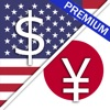 ドル円 Premium