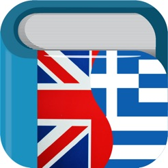 Greek English Dictionary Pro on the App Store