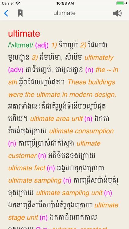 English-Khmer Dictionary