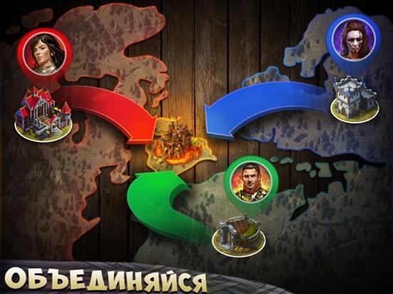 Игра ЦИТАДЕЛИ: Военная стратегия