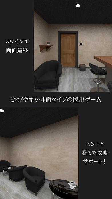 脱出ゲーム 彼女の結末 〜彼を惑わす夜〜紹介画像2