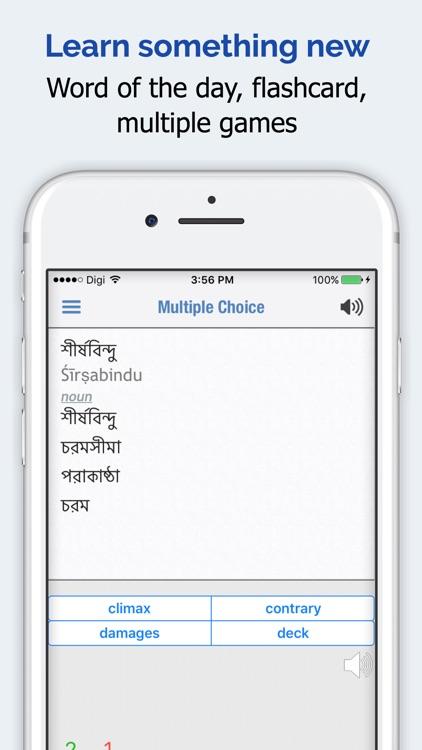 Bangla Dictionary ++ screenshot-4