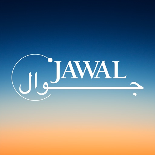 Jawal
