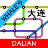 鲸大连地铁地图