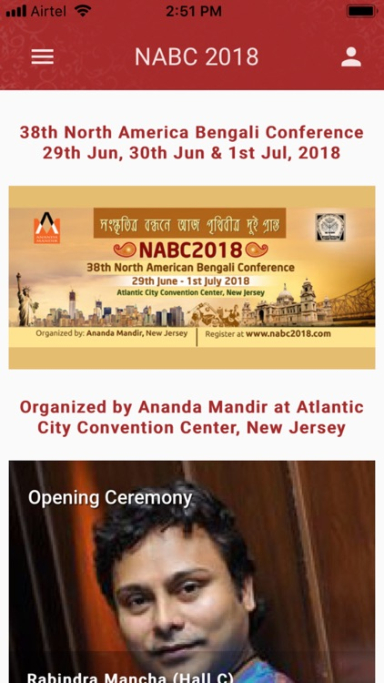 NABC2018