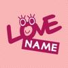LOVE名字合婚