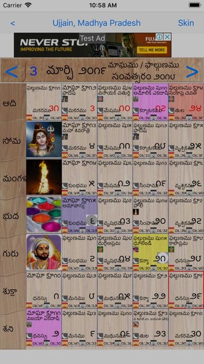 Hindu Calendar screenshot-7