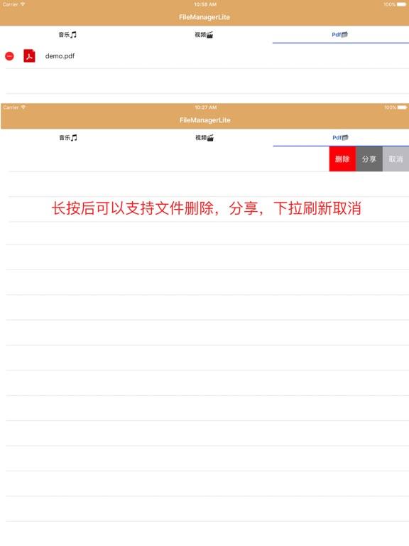 XYZManager-FileManager screenshot 6