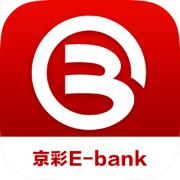 京彩E-bank