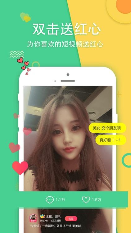 九直播-全民主播直播秀场 screenshot-3
