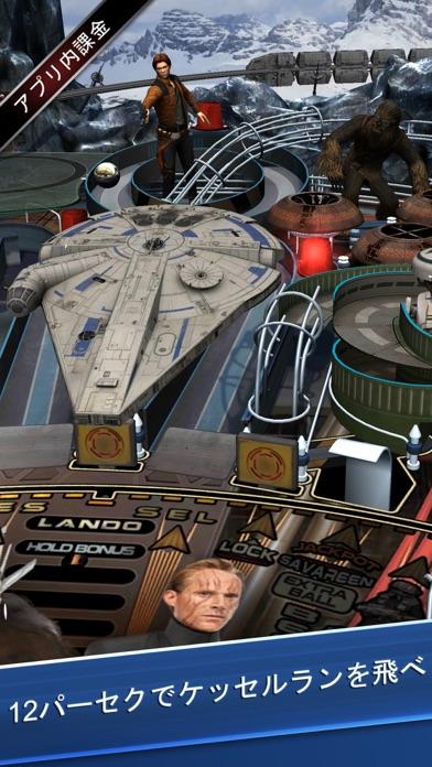 Star Wars™ Pinball 7のおすすめ画像2