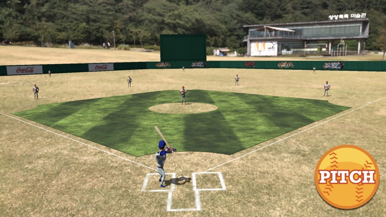 AR Baseball screenshot-2