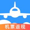飞常准-全球航班查询特价机票酒店预订