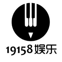 19158娱乐