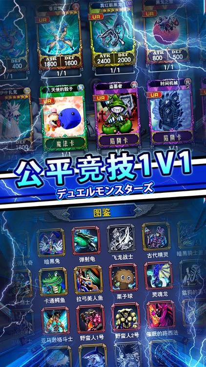 决斗の城-超次元卡牌手游 screenshot-4