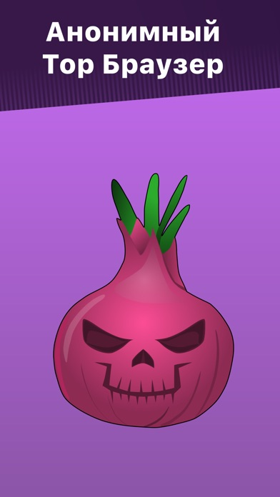 Tor onion cp sorğusuna uyğun şekilleri pulsuz yükle, bedava indir