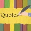 Textgram Quotes Creator - iPhoneアプリ