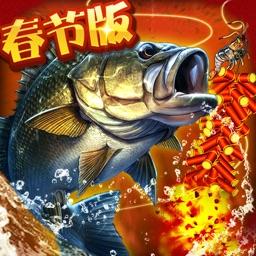 天天爱钓鱼 - 2018最新钓鱼游戏