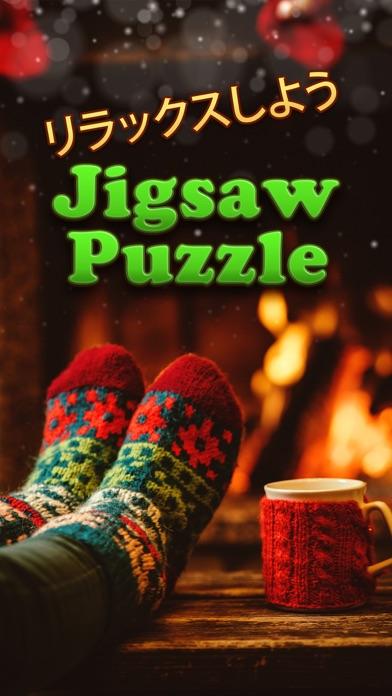 Jigsaw Puzzle screenshot1