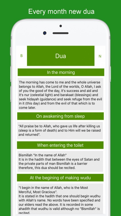 The Quran-English screenshot-3