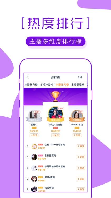 龙珠直播-中超亚冠官方直播 screenshot-7