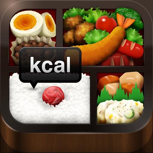 FoodLog : Calorie Counter iOS App