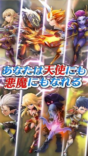 エレメンタル ファンタジー -吸血鬼の伝説 Screenshot