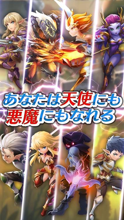 エレメンタル ファンタジー -吸血鬼の伝説 screenshot-4