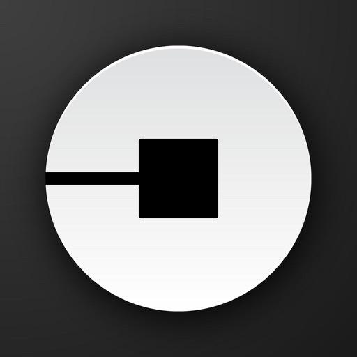 Uber application logo