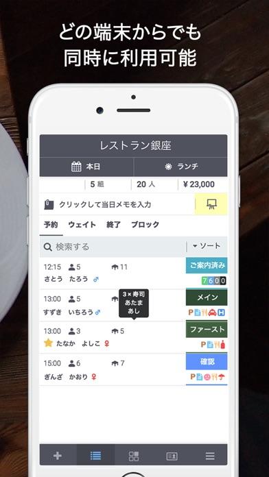 TableSolutionスクリーンショット5