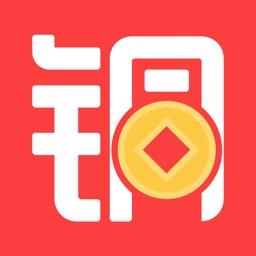 铜板街-恒丰银行存管安全合规平台