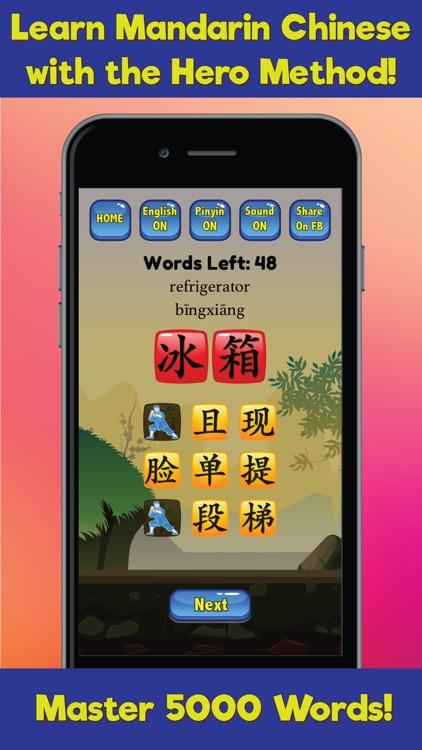 HSK Hero - Chinese Characters screenshot-3