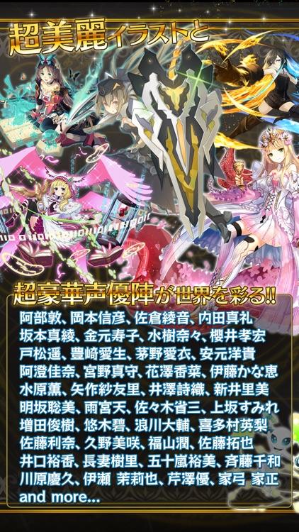 乖離性ミリオンアーサー screenshot-4