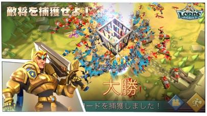 ロードモバイル: オンラインキングダム戦争&ヒーローRPGのスクリーンショット3